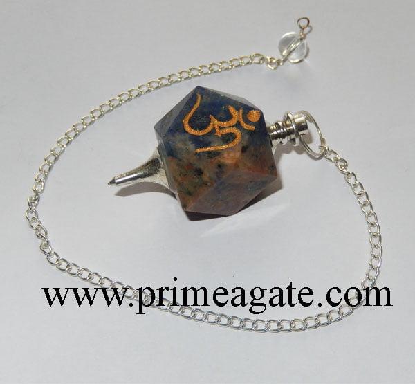 Sodalite-OM-Engraved-Pendulum