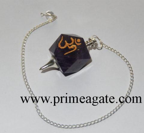 Amethyst-OM-Engraved-Pendulum