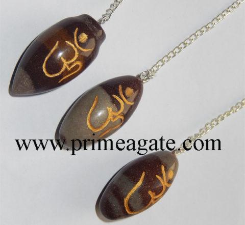 OM-Engraved-Narmada-Lingum-Pendulum