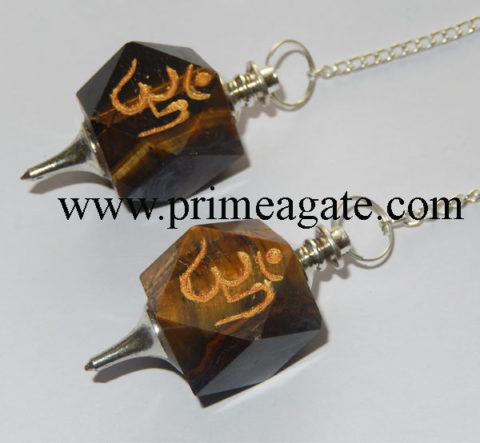 Tiger-Eye-OM-Engraved-Pendulums