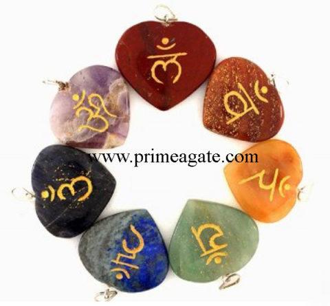 Engrave-Chakra-Sanskrit-Heart-Set